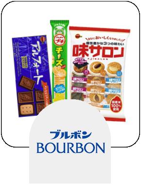Bourbon ブルボン