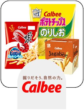 Calbee カルビー