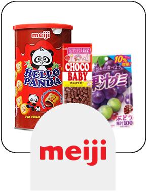 Meiji 明治